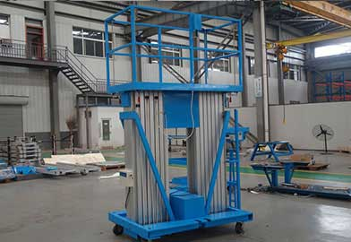 GTWSY Series Dual Mast Lift of DJCRANES