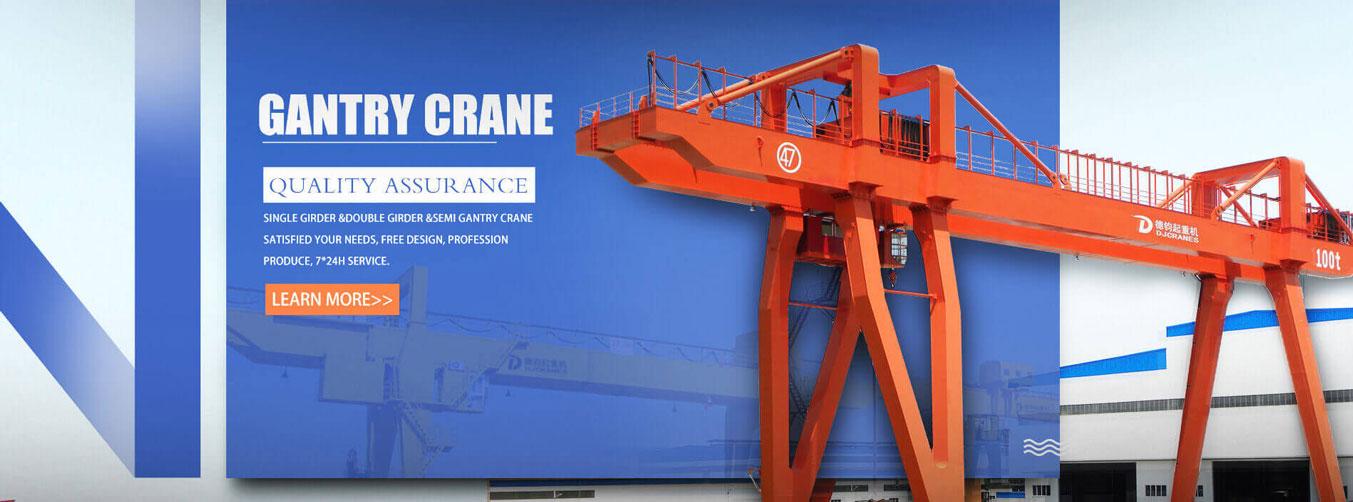 Overhead Crane,Gantry Crane,Jib Crane,Electric Hoist-Dejun