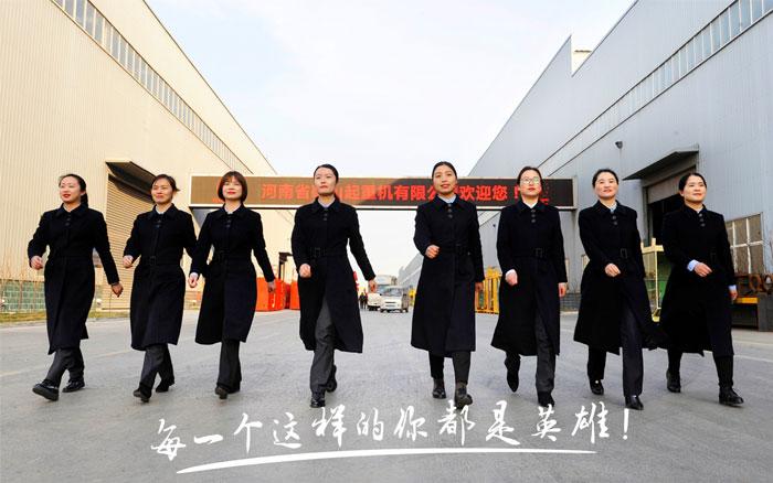 dejun-crane-service-team.jpg
